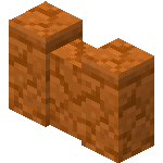 Red Sandstone Wall<br>